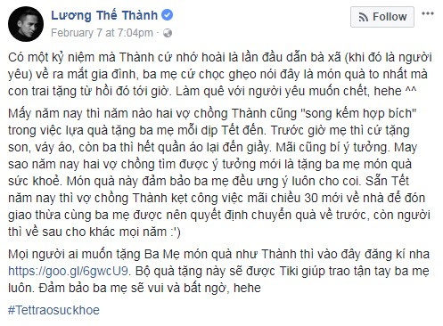 luong the thanh, mc diep chi hao hung chia se du dinh don tet voi gia dinh - 1