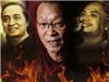 Clip độc quyền: Tuấn Hùng Bức Tường tiết lộ vai trò đặc biệt của nhà báo Lại Văn Sâm