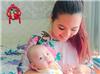 Trước nghi vấn thuê người mang thai hộ, em gái Huỳnh Phúc Điền phản ứng gì?