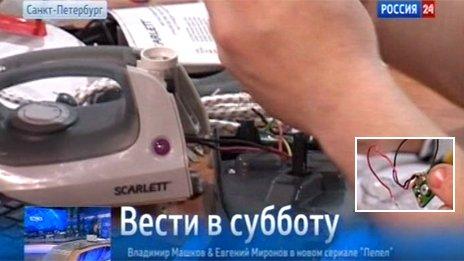 Nga phát hiện chip do thám trong bàn là, ấm đun nước Trung Quốc