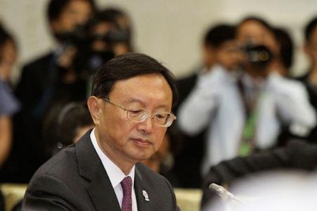 Ông Dương Khiết Trì công du Việt Nam vào tuần này
